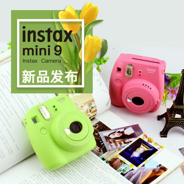 富士拍立得一次成像相机MINI9C多色可选 立拍得相机支持批发