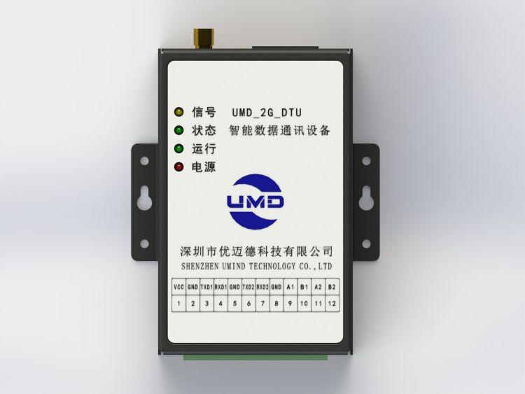 2G DTU RTU  IOT 无线远距离 阿里云MQTT设备 售卖机 M26方案商