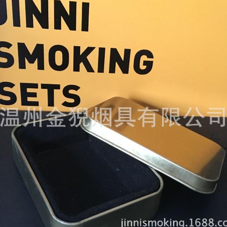 打火机包装盒礼盒套盒铁盒不带油金猊烟具