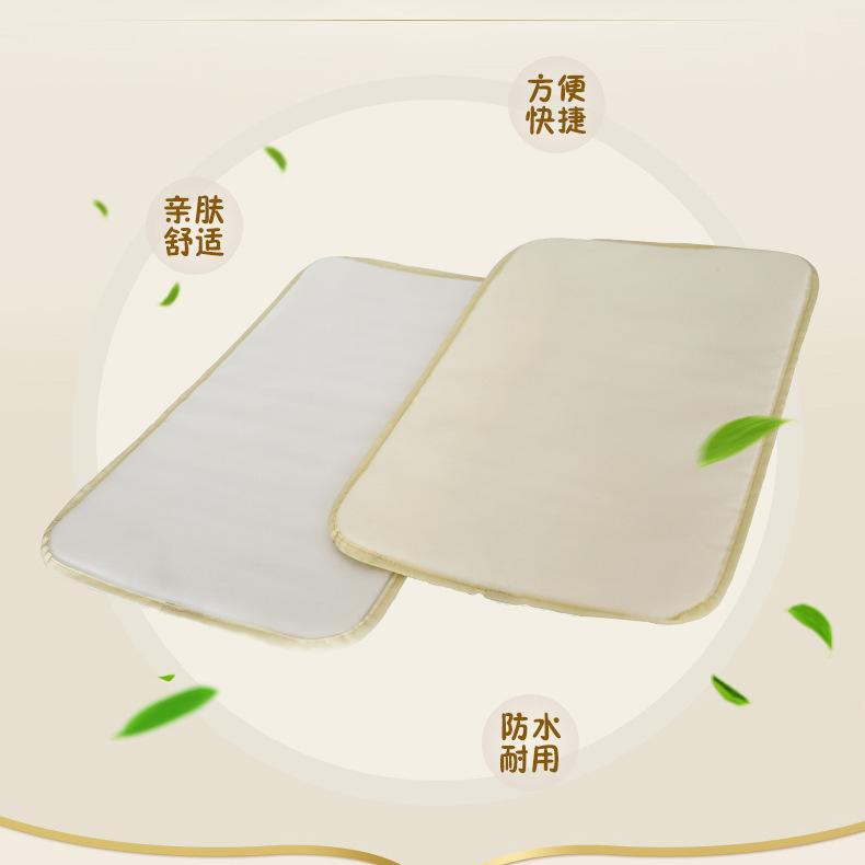 diaper pad定做外贸热销妈咪换尿垫防水亲肤透气可折叠宝宝隔尿垫