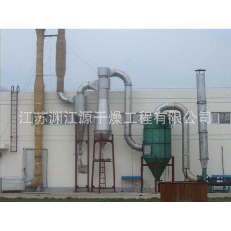 环保型管道气流式离心干燥机 快速旋转烘干机 脉冲式气流干燥机