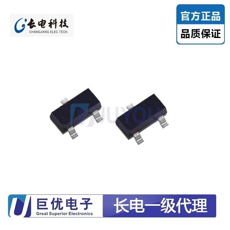 DTC123YE 丝印62 SOT-523 三极管 长电 数字晶体管