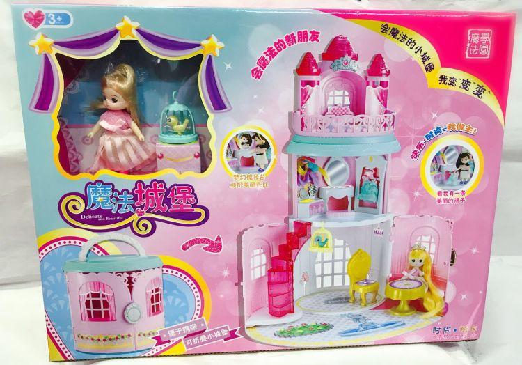 小学者魔法城堡大礼盒别墅城堡美美甜心梦幻提包屋过家家玩具女孩