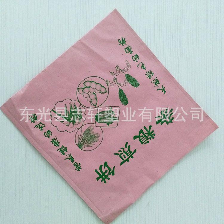 杂粮煎饼食品包装袋 杂粮煎饼果子纸袋通用食品防油小吃包装袋
