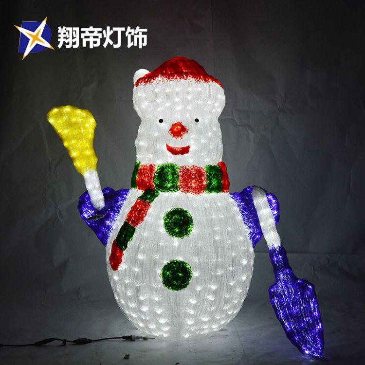 灯光节圣诞节日造型灯具LED户外园林景观装饰仿真雪人造型灯防水