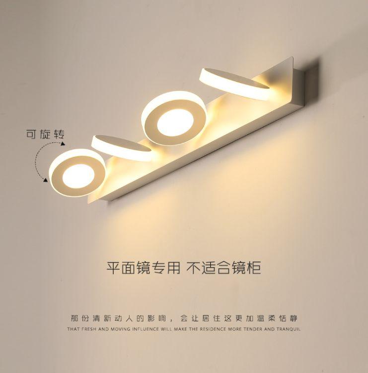 镜前灯led卫生间灯简约现代浴室灯护眼化妆灯防水防雾洗手间灯具