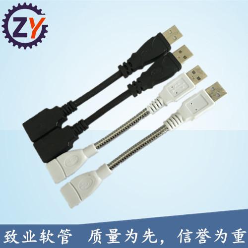 厂家供应优质USB金属软管 公母头USB软管