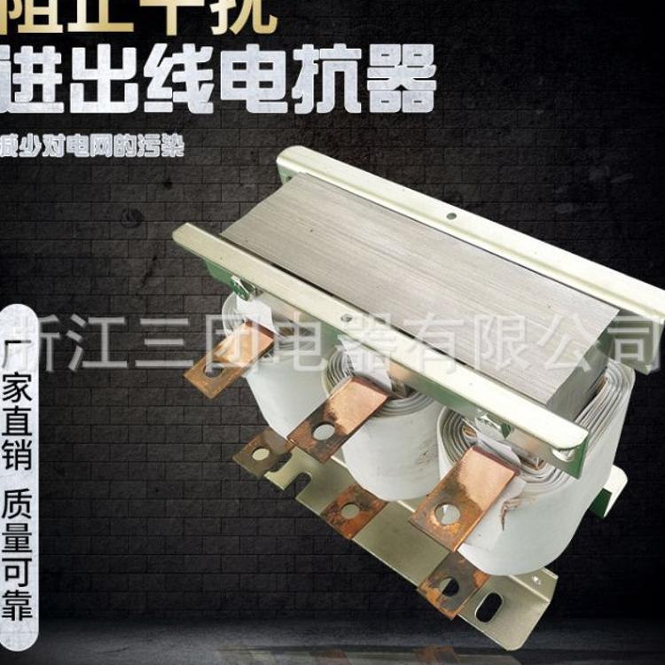 厂家直销电容器5kVar三相串联电抗器CKSG-0.35/0.45-7%无功补偿
