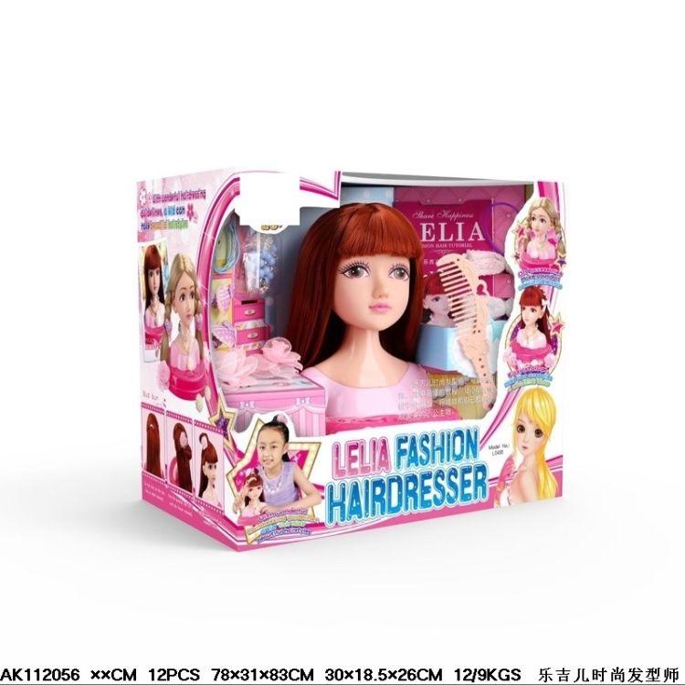 新时尚发型师仿真洋娃娃扎辫子换发型套装儿童女孩过家家益智礼物