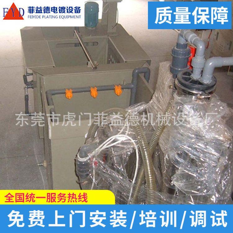 厂家生产 阴极电泳设备 小型电泳槽设备 电泳涂装设备