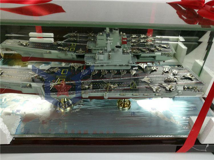 金属仿真辽宁号航母模型 海军军事模型 舰船船舶 成品航空母舰