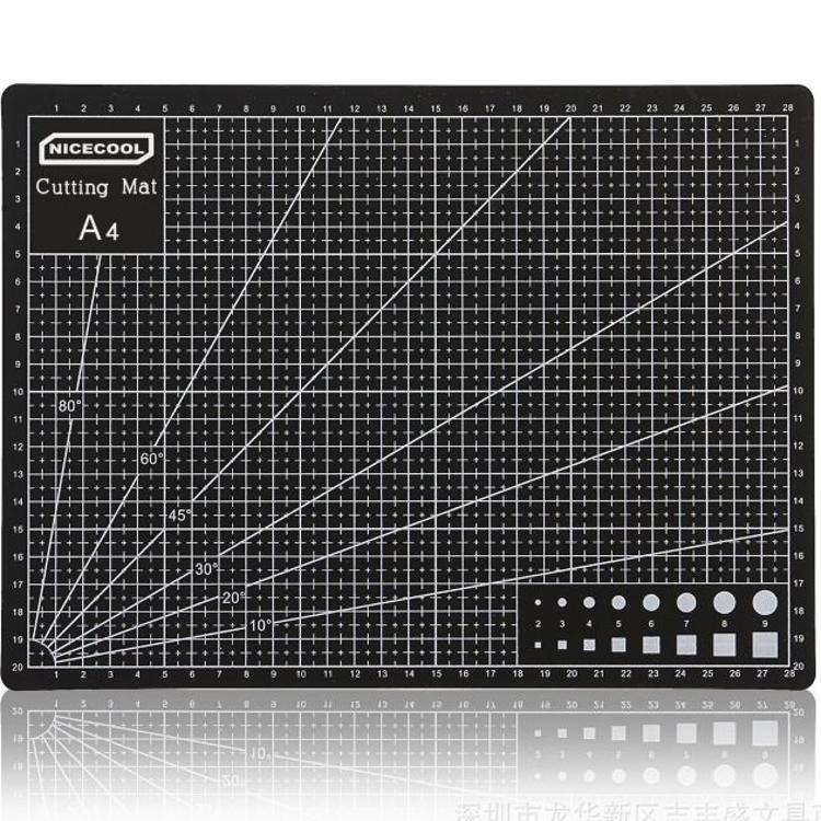 A4切割板 PVC切割垫板 刻度板 介刀板 模型工具广告裁切雕刻 黑色