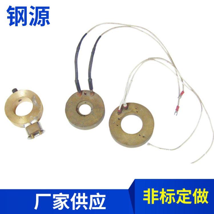 直供质铜发热器 高精密铸铝加热板 50-300发热管加热器 量大从优
