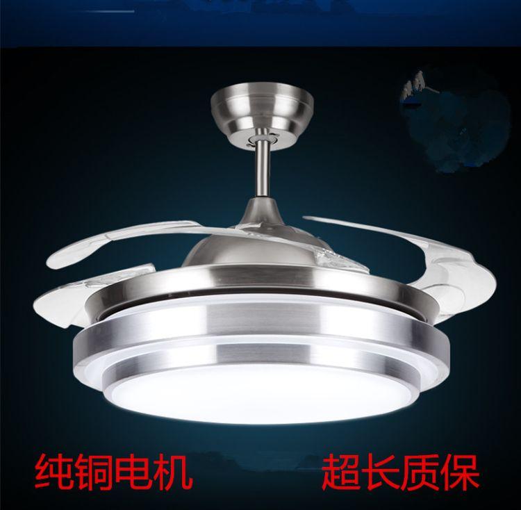 隐形风扇灯LED变光带遥控餐厅吊扇灯 简约LED电风扇灯 隐形吊扇灯