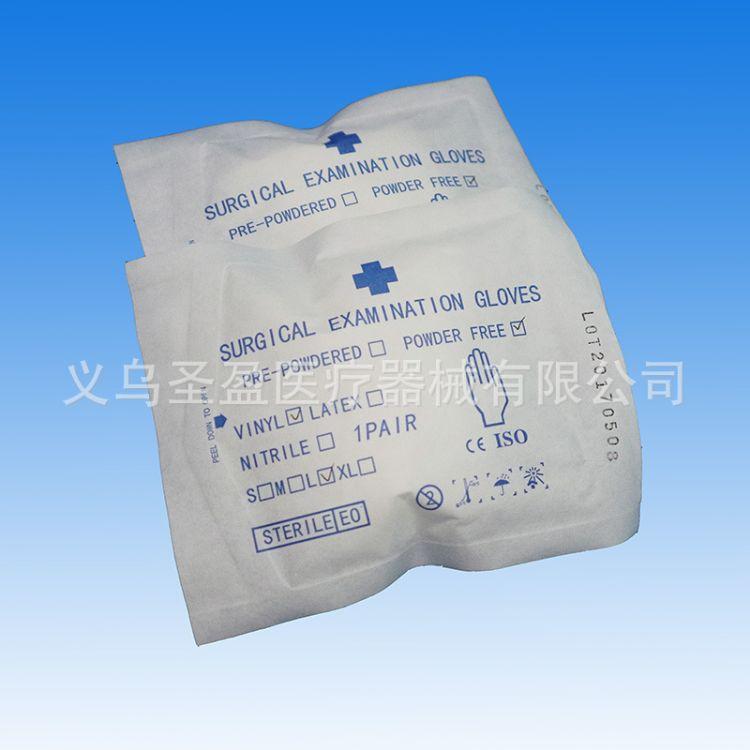 热销一次性PVC手套 医用检查手套 每双独立消毒包装配急救包