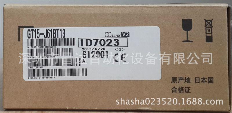 供应日本三菱人机配件GT15-J61BT13