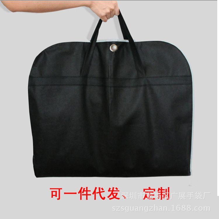 定做手提无纺布拉链袋EVA环保西装服装袋牛津布防尘折叠环保袋子