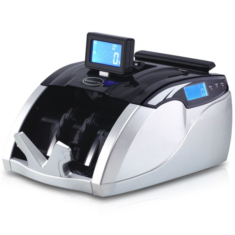 Comix/齐心 JBYD-3600C USB升级点验钞机 便携全智能语音点钞机