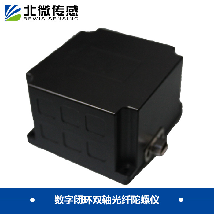 AgileLight-500B数字闭环双轴光纤陀螺仪  运动姿态控制伺服跟踪