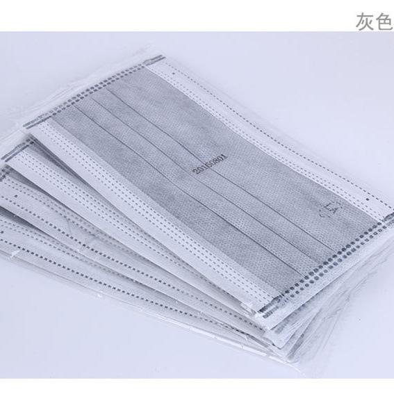 活性炭口罩50只装-独立包装/非独立包装