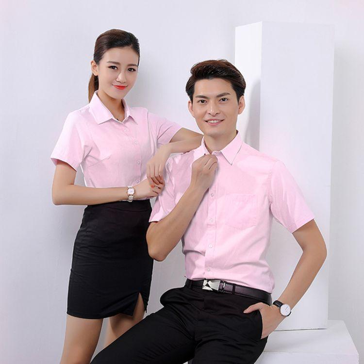 男女同款 商务男衬衫 工作服职业女士衬衫 免烫白领短袖衬衫工装