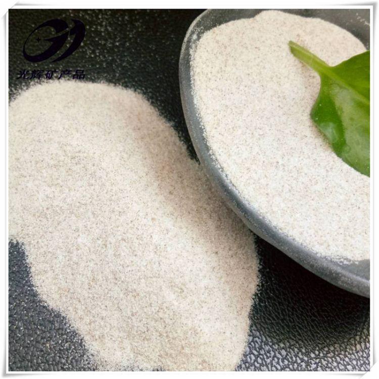 饮用水过滤用石英砂  深度处理 净水材料用石英砂80-120
