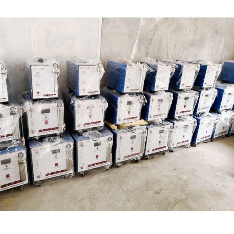 环保型烧焊水氧焊机氢氧化钠加水电解氢气熔焊机节能熔贵金属设备
