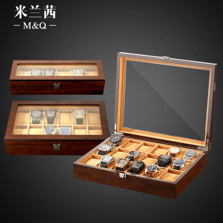 米兰茜表盒木制 天窗手表盒木质首饰手链手串收纳盒 展示盒 现货