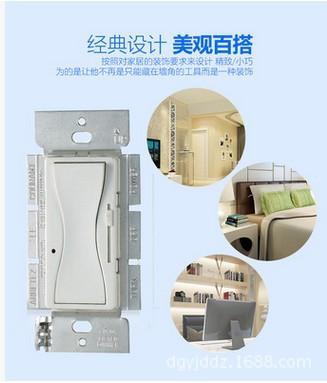 厂家供应美规调光器 面板LED调光器SS-01 符合 UL微调开关