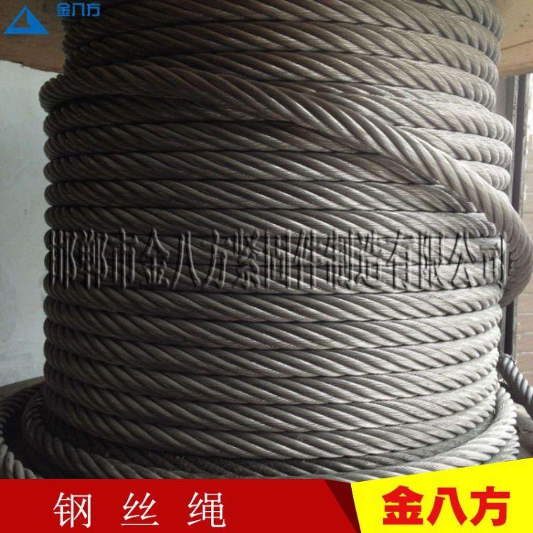304不锈钢钢丝绳 包胶涂塑起重绳 镀锌 桩机绳可订做 大量现货