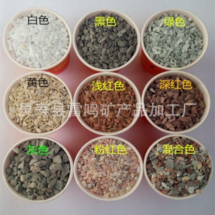雷鸣供应-彩色水磨石石子 5-8板材用水磨石石子颜色齐全