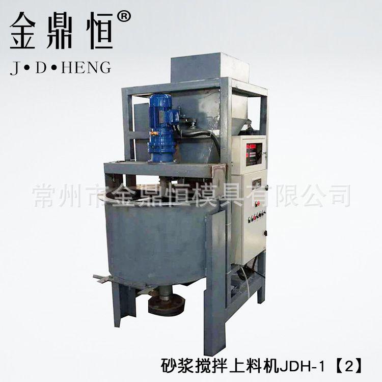 厂家供应 EPS线条砂浆搅拌机 皮带输送机 全自动砂浆自动上料机