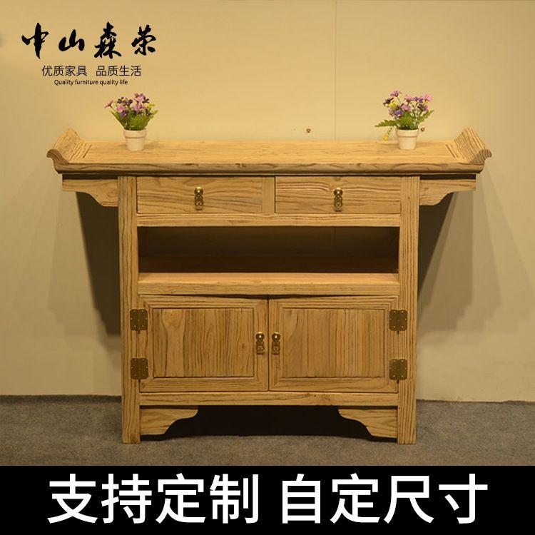 现代中式实木玄关桌 典雅榆木供桌家具 仿古客厅条案收纳桌子