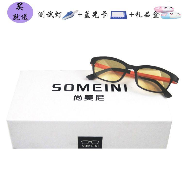 新款儿童镜TR方框黑色素儿童镜学生手机电脑眼镜孩童防蓝光专用镜