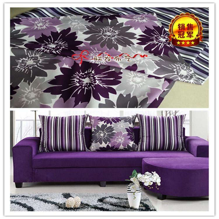 厂家批发特价促销紫色花朵条纹纯色薄款绒布复合沙发布料包邮