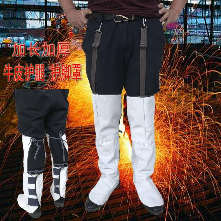 夏季加长牛皮电焊护脚护腿 焊工脚套防护脚盖耐磨隔热防火花飞溅