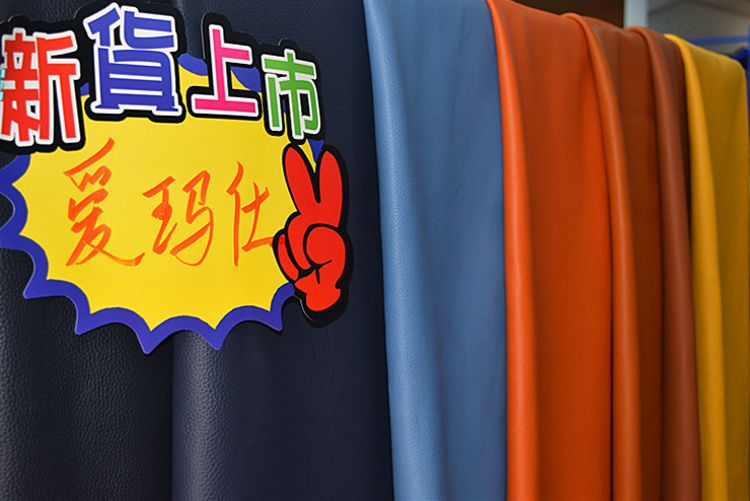 厂家直销现货1.8厚彩边水刺底小荔枝纹托底革商标