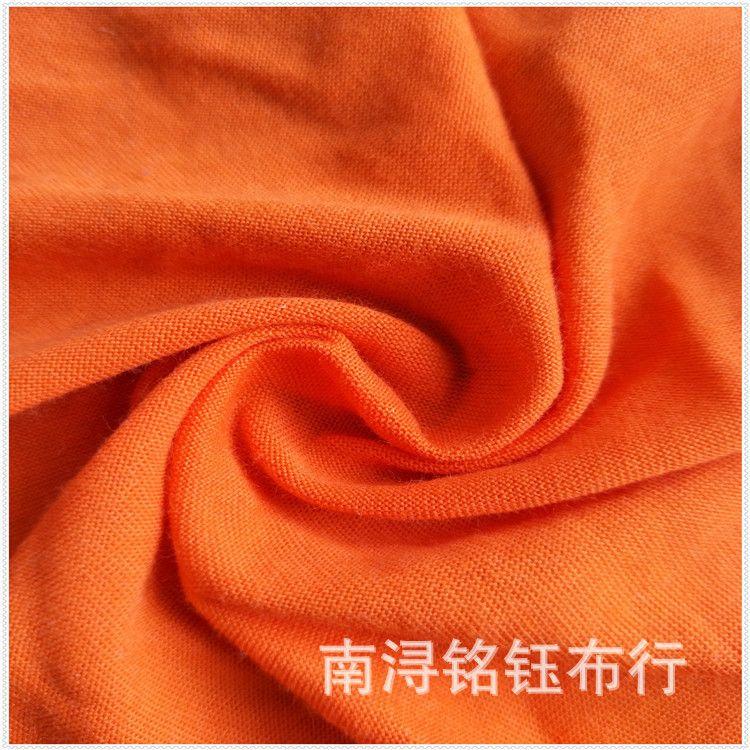 现货供应莫代尔人棉汗布批发32s 40s人棉氨纶拉架