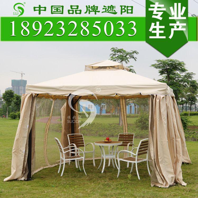 庭院户外帐篷 高档休闲罗马蓬遮阳花园篷 全铝合金架子涤纶布