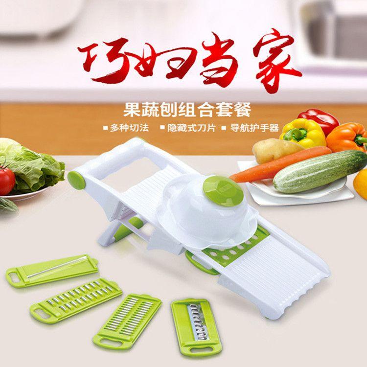 多功能切菜器  水果切片器 蔬菜刨丝器蒜泥器 厨房工具 厂家直销