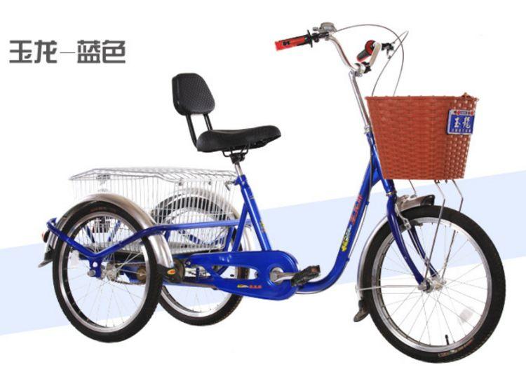 批发玉龙牌老年人买菜代步三轮人力车 中老年休闲人力健身三轮车