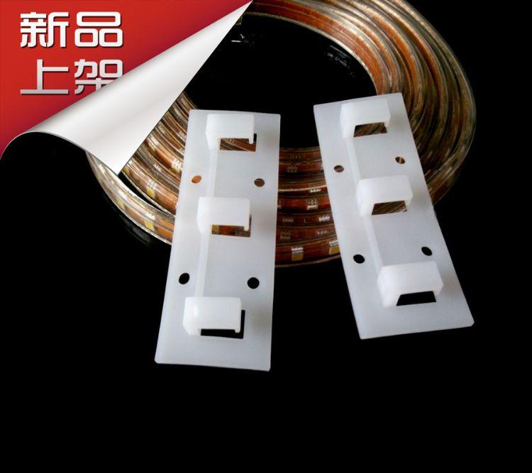 5050/3014/2835/5730LED灯带户外室内固定直线线卡免螺丝安装扣卡