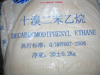 高效阻燃环保剂十溴二苯乙烷 厂家生产销售十溴二苯乙烷