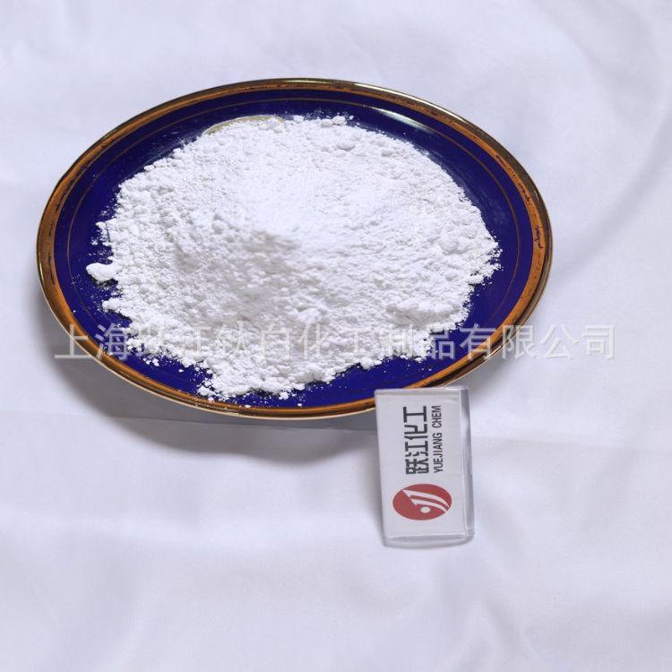 供应间接法氧化锌99.7% 煅烧氧化锌