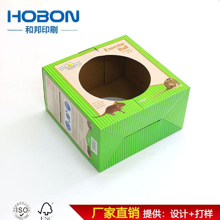 宁波瓦楞包装印刷厂家 彩印玩具产品pvc开窗彩盒包装纸盒子