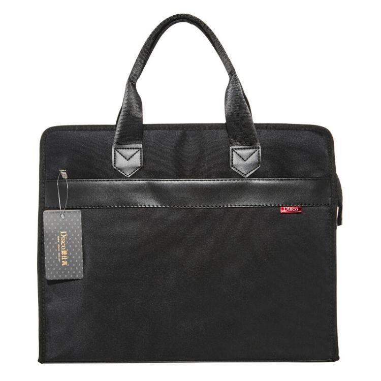 Disco德仕高3125米高料手提会议袋文件拉链袋公文包可定做印字
