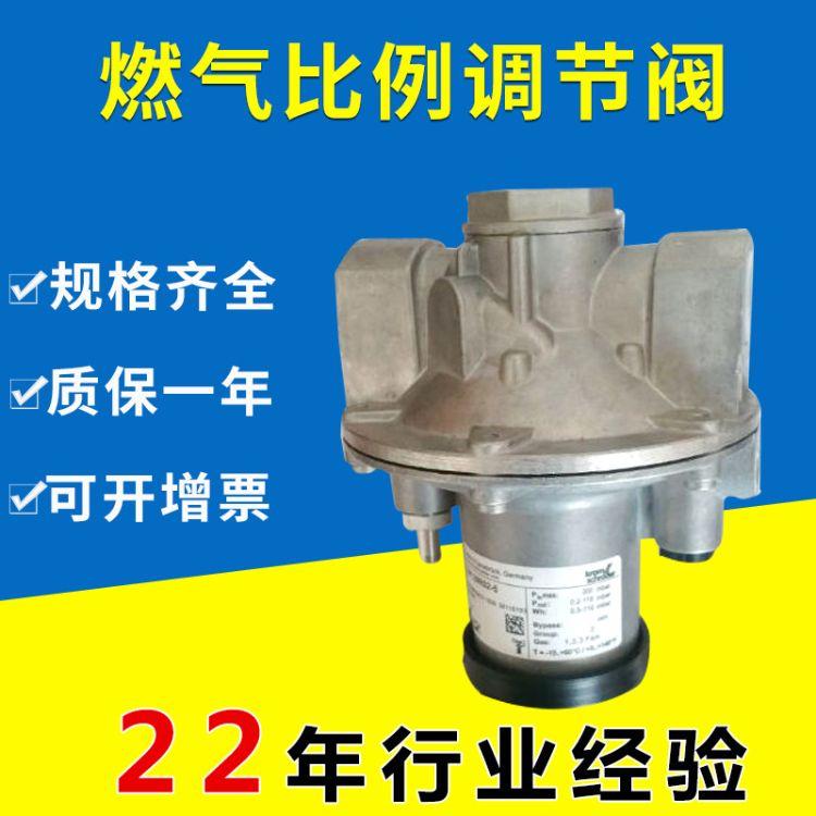 沪联 空气燃气比例调节阀 GIK20R02-5空燃比例阀