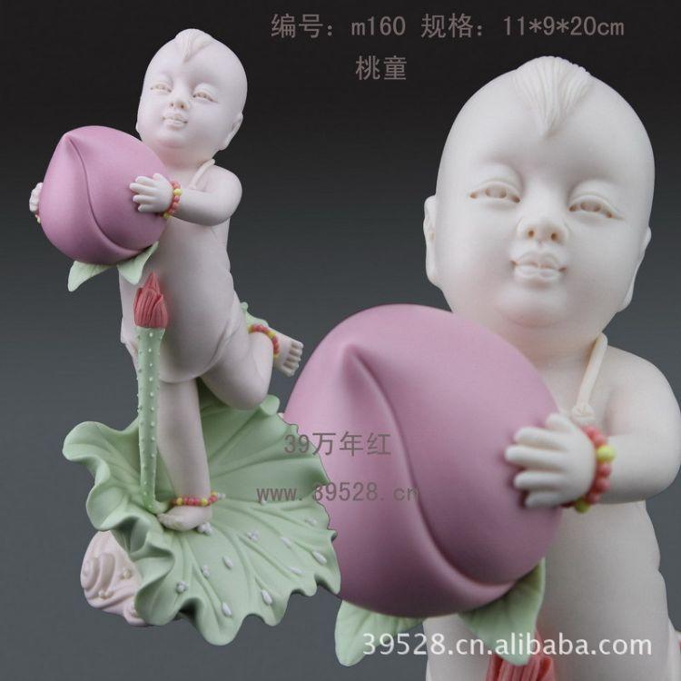 德化陶瓷家居礼品摆件桃童  陶瓷西方三圣 宗教法物法器批发