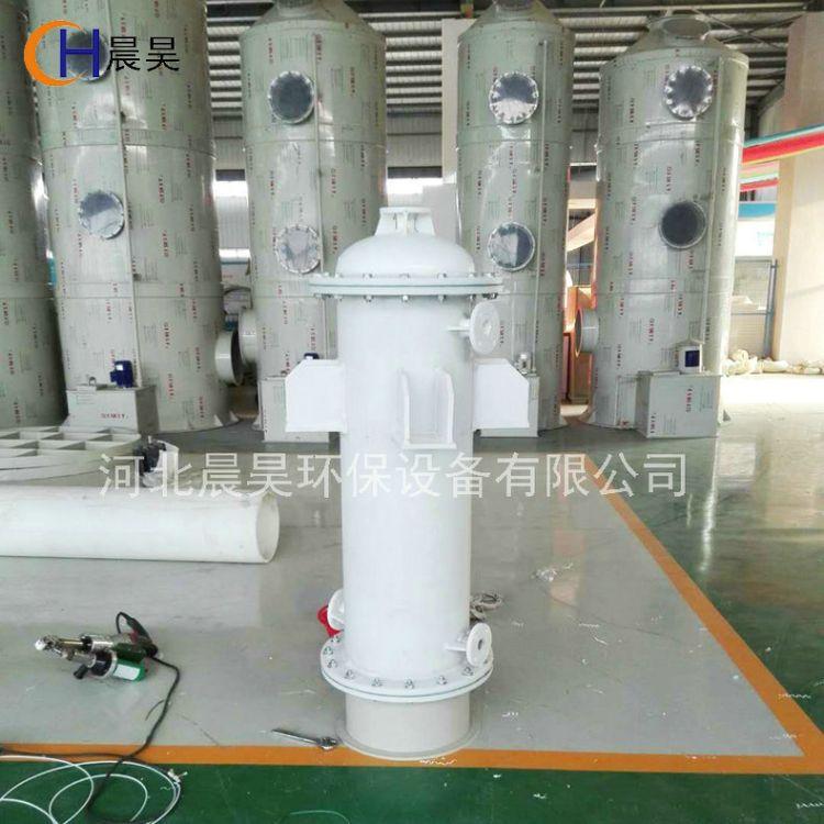 专业生产PP塑料换热器 聚丙烯PP冷凝器 石墨改性PP热交换器 石墨改性PP管降膜吸收器