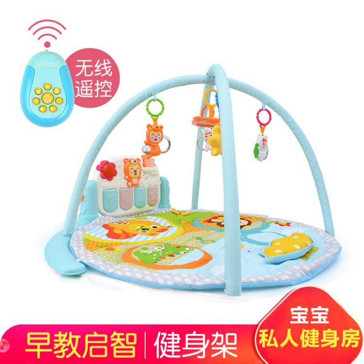 优乐恩9308钢琴健身架婴儿玩具0-1岁男孩女孩新生宝宝脚踩脚踏